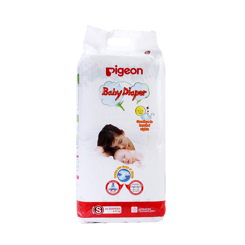 Pigeon Baby Diaper Small Size