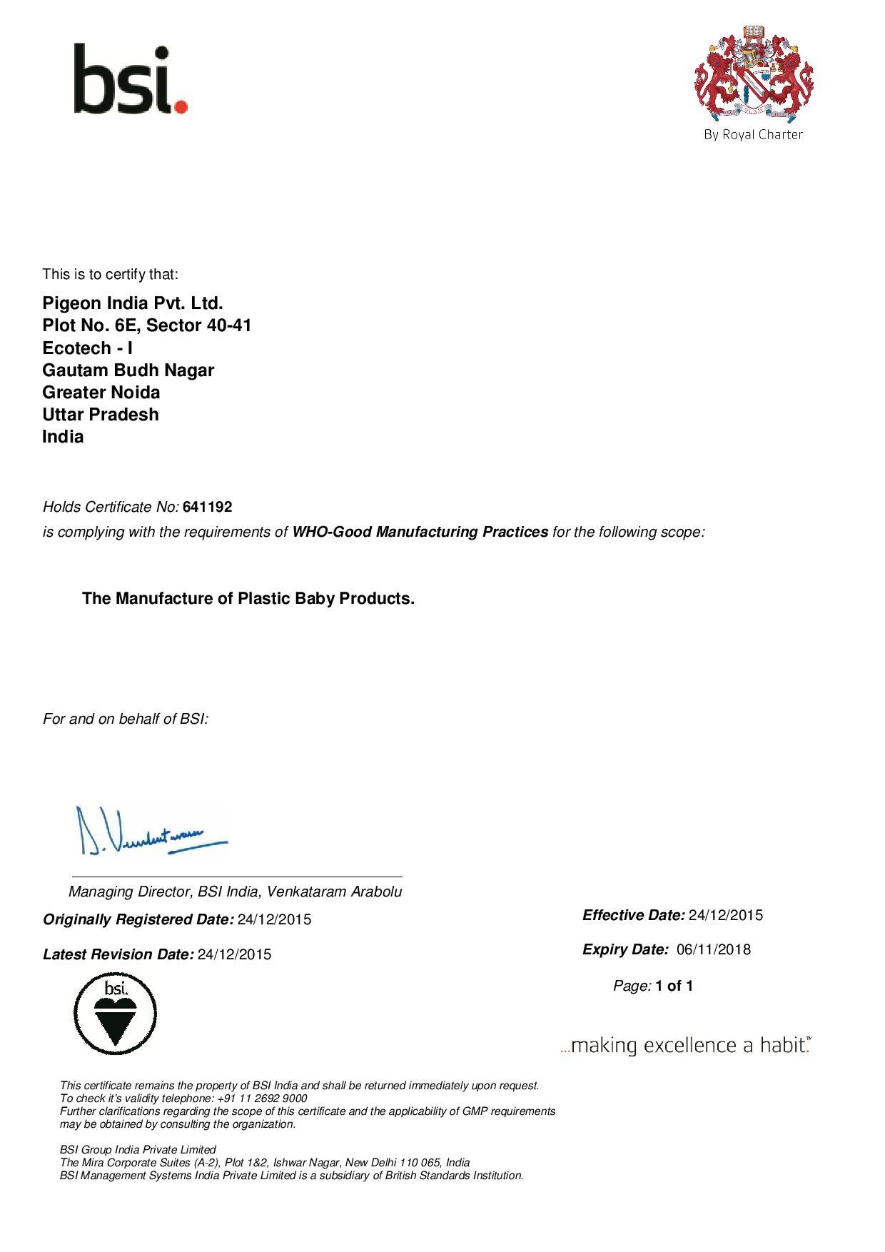 Gmp Certificate Pigeon
